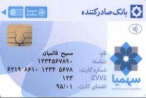 صدور کارت سوخت جدید برای بنزین ۲ هزار تومانی
