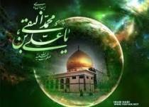 یادگاری امام هادی(ع) در بین شیعیان چیست؟
