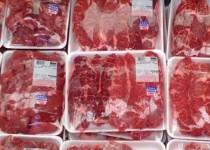دامپزشکی: مردم از مصرف گوشت برزیلی نگران نباشند
