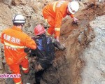 نجات معجزهآسای زن چینی پس از زنده بگور شدن/تصاویر