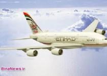"""لوکسترین و گرانقیمتترین """"هواپیمای مسافربری"""" دنیا / تصاویر"""