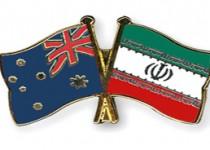 استرالیا از شهروندانش خواست از سفر غیرضروری به ایران اجتناب کنند