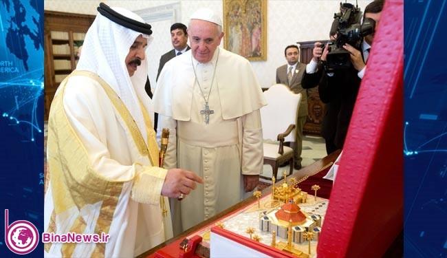 کادوی عجیب پادشاه بحرین به پاپ + عکس