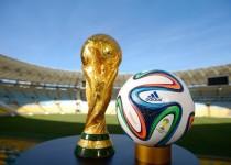 شعار تیم ملی ایران در جام جهانی مشخص شد