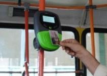 کارتهای مدتدار مترو و اتوبوس تا پایان اردیبهشت میآیند