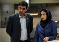 مراسم افتتاحیه اکران «5 ستاره» فردا برگزار میشود