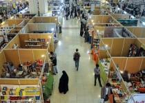 جمعآوری 12 کتاب و شناسایی 22 ناشر متخلف در نمایشگاه
