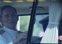 حضور پادشاه تایلند در انظار عمومی در بحبوحه آشوب سیاسی