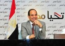 """سیسی: چیزی به نام """"کشور دینی"""" در مصر نخواهیم داشت"""