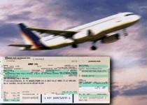 آزادسازی نرخ بلیت هواپیما از هفته آینده