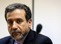 عراقچی: اختلافنظرهای گسترده اجازه شروع نگارش توافق را نداد