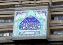 وزیر کشور دستور بررسی لغو سخنرانی سیدحسن خمینی را صادر کرد
