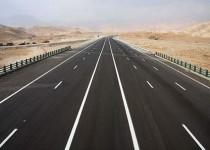 احداث طرح ملی بزرگراه «ارومیه - مهاباد - میاندوآب» در حال اجراست