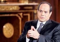 سیسی: اخوانیها اسناد مهمی را به قطر بردند