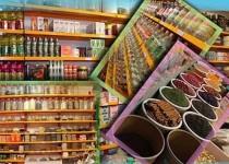 فروش برخی گیاهان دارویی در عطاریها ممنوع میشود