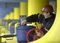اوکراین پیشنهاد روسیه درباره قیمت گاز را رد کرد