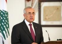 از آخرین روز ریاست جمهوری میشل سلیمان تا برگزاری جشن مقاومت در لبنان