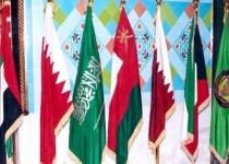 نشست فوقالعاده کشورهای عربی حوزه خلیج فارس برای حل اختلافات با قطر