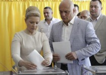 برگزاری انتخابات ریاست جمهوری در اوکراین