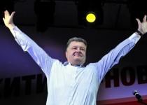 پوروشنکو رئیسجمهوری اوکراین شد