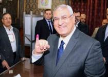 انتخابات ریاستجمهوری مصر آغاز شد