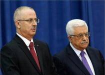 توافق فتح و حماس بر سر نخست وزیری رامی حمدالله