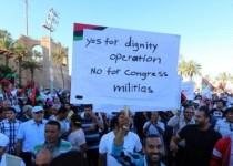تظاهرات حامیان و مخالفان خلیفه حفتر در شهرهای مختلف لیبی