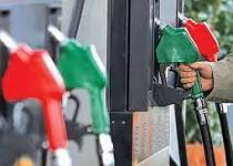 آخرین وضعیت ذخیره بنزین 400 تومانی