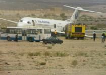 مدیر فرودگاه زاهدان: تعدادی از مسافران دچار جراحت شدهاند