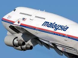 ادعایی تازه درباره هواپیمای ناپدید شده مالزی