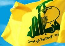"""تاکید حزبالله لبنان بر شکست """"پروژه تکفیری آمریکایی-اسرائیلی"""" در عراق"""