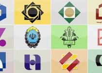 ساعت کاری بانکهای دولتی در ماه رمضان تغییر نمیکند