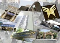 تقویم آموزشی دانشگاهها ابلاغ شد: آغاز سال تحصیلی جدید از 22 شهریور