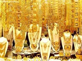 جدیدترین قیمت طلا، سکه و ارز در بازار
