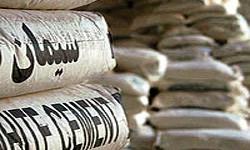 افزایش قیمت سیمان بعد از تعطیلات خرداد