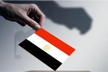اظهارنظر سخنگوی وزارت امور خارجه درباره انتخابات ریاست جمهوری مصر