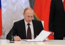 دستور ویژه پوتین برای افزایش تدابیر امنیتی در مرز روسیه و اوکراین