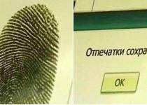 ادعای استادان روسی: پیشبینی شغل آینده با اثرانگشت!