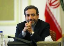 احتمال سفر اعضای اروپایی 1+5 به ایران