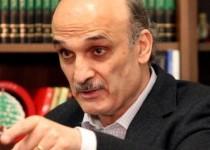 سمیر جعجع فردا طرحی برای انتخاب رئیسجمهوری لبنان ارائه میکند