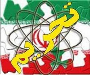 دو دستگی مقامات آمریکایی در خصوص تحریمهای اقتصادی ایران