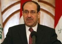 مالکی:عراق را از خیانتکاران و افراد مسلح پاکسازی میکنیم