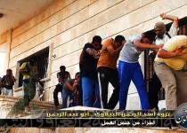 جنایات داعش آمریکاییها را هم وحشتزده کرد