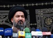 تاکید مجدد مرجعیت دینی عراق بر مبارزه با داعش