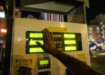 نخستین سهمیه بنزین تابستان به کارتهای سوخت واریز شد