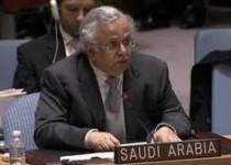 سفیر عربستان در سازمان ملل: از داعش حمایت نمیکنیم