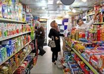اجرای طرح مشترک نظارتی ماه رمضان/ قیمت اقلام پرمصرف پایش میشود