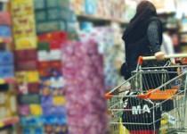 گزارش بانک مرکزی از قیمت مواد خوراکی