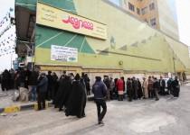 تخفیف 5 تا 25درصدی ماه رمضان و راهاندازی 6 شهروند جدید
