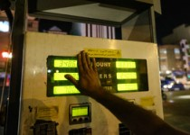 33درصد بنزین 400 تومانی مصرف شد